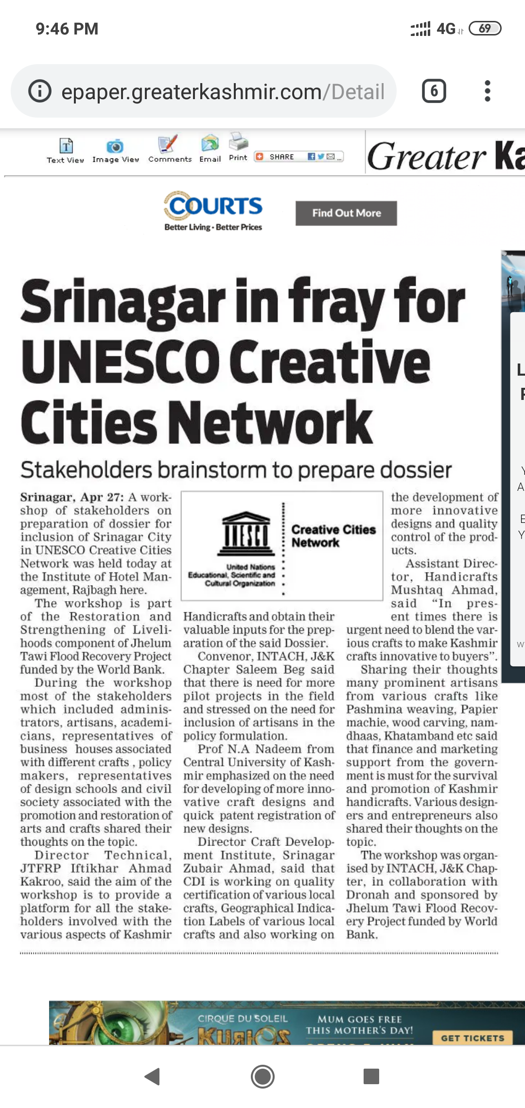 Srinagar in fray for UNESCO creative cities network |